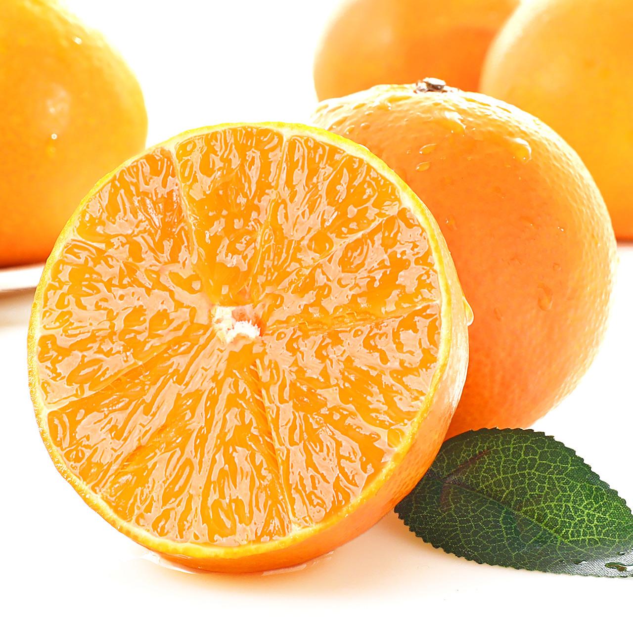 【净重3斤】四川爱媛38号果冻橙大果