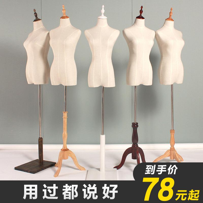Модельный реквизит женской одежды для половины тела окно Корпус стойки дисплея полностью Модель женской модели свадебного платья