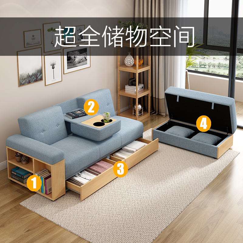 New Sofa Variable Bed Small Apartment Japanese Multi Functional Furniture  Living Room Space Economy Type