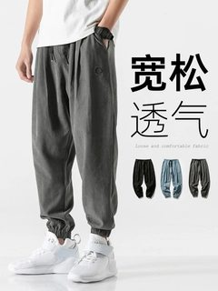 Pants men's spring and summer 2021 new Korean version of the trend of thin casual trousers sports trousers with ankle-length pants