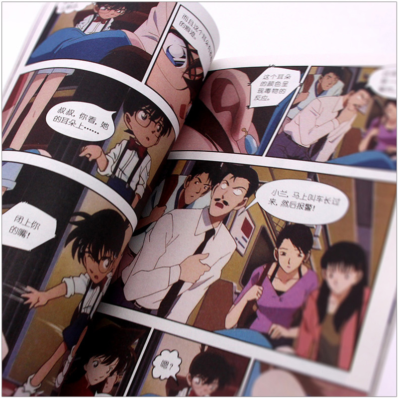 Spot detective conan comic books complete set of 1-10 volumes complete set  of Japanese comics Chinese 7-9-12 years old children's mystery detective