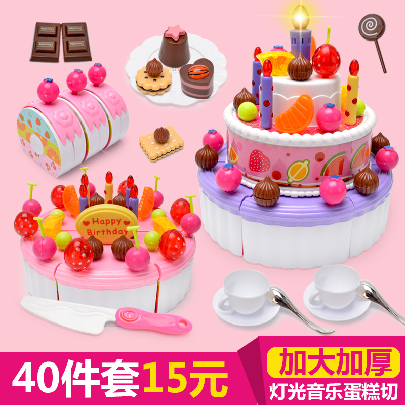 Usd 781 Children Play House Birthday Cake Toy Your Baby Can Be