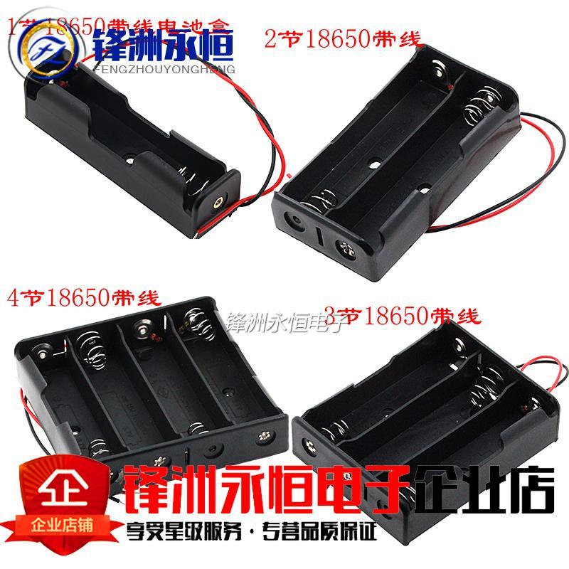 电池盒五5号七7号18650带开关1一/2二/3三/4四/8节免焊接带盖带线