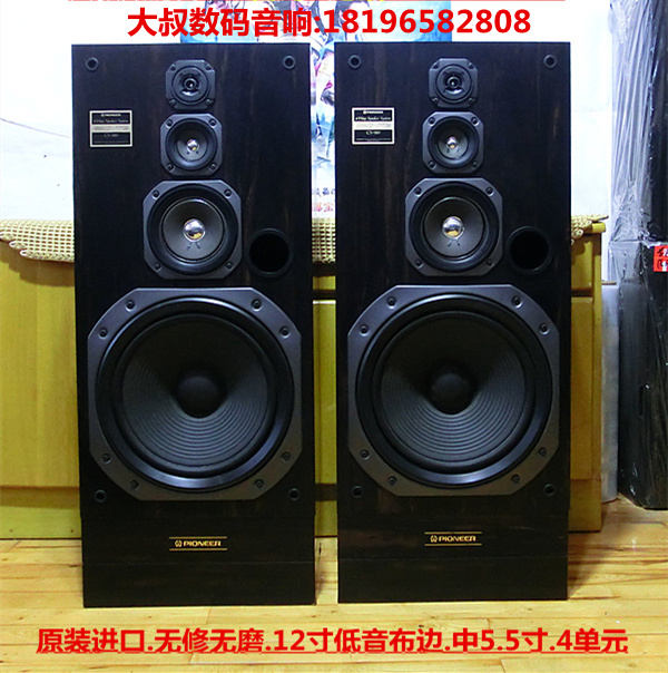 Hi-Fi акустика Pioneer  CS-989 12