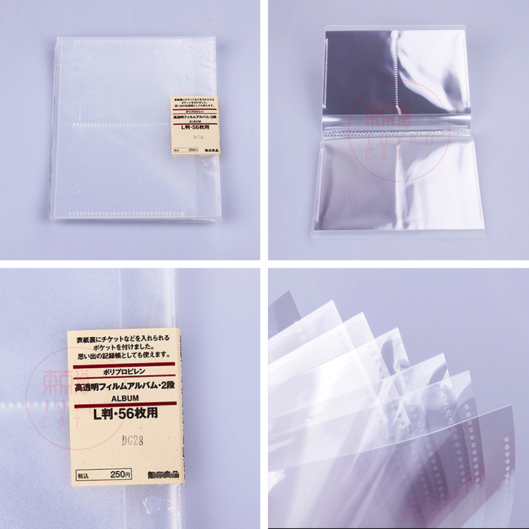 USD 9.88] Spot a piece of Muji without printing good product pp ...