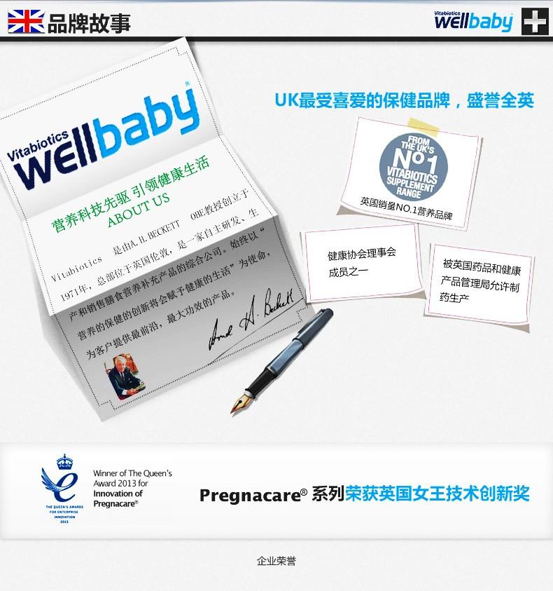 进口vitabiotics wellbaby婴儿童维生素新生婴幼儿D3 宝宝VD维D3¥75.00 产品系列 第13张