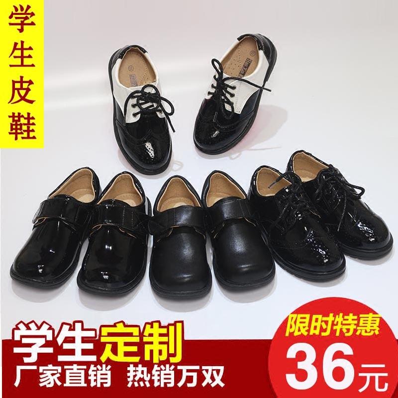 男童黑皮鞋演出鞋2019新款春秋儿童鞋子中大童童鞋英伦风学生单鞋