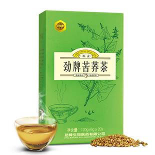 【劲牌】20袋大凉山特级苦荞茶