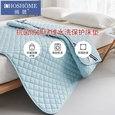 Anti-mite mattress protection pad non-slip thin section cushion home can be washed with water washing mattress is dormitory mattress 1.5M