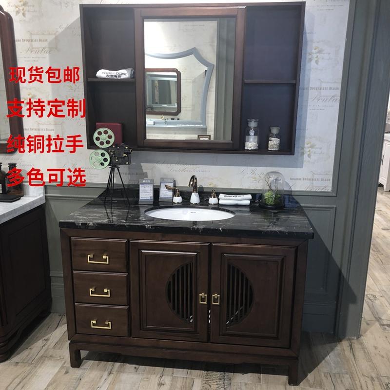 现代新中式浴室柜组合实木红橡木洗脸盆洗漱台手池落地式轻奢美式
