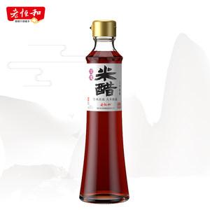 老恒和 八年陈玫瑰米醋300ml 酿造食醋 凉拌炒菜饺子厨房调味品