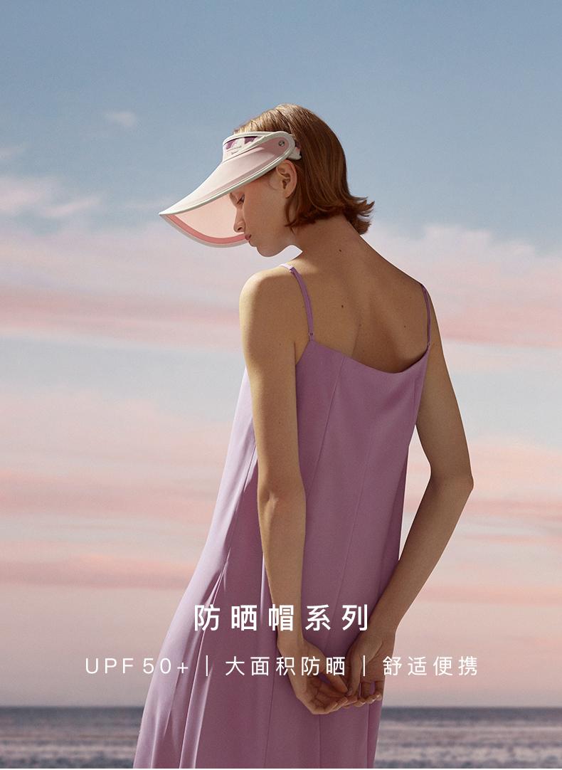 BANANAUNDER 蕉下 大帽檐 UPF50+防紫外线 遮阳帽 天猫优惠券折后¥99包邮(¥179-80)多色可选