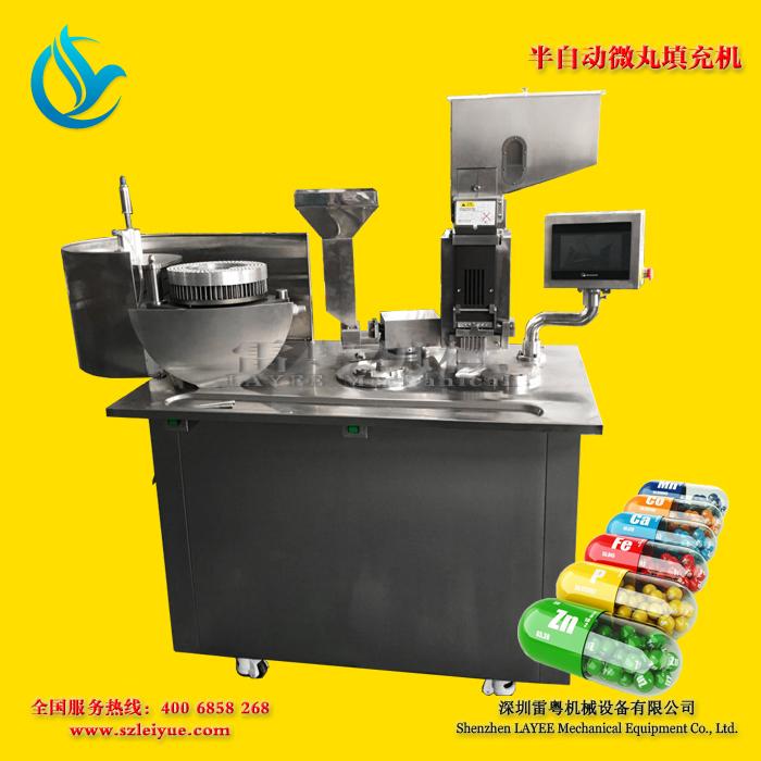 深圳半自动胶囊填充机厂家现货 0#00#胶囊灌装机填充机