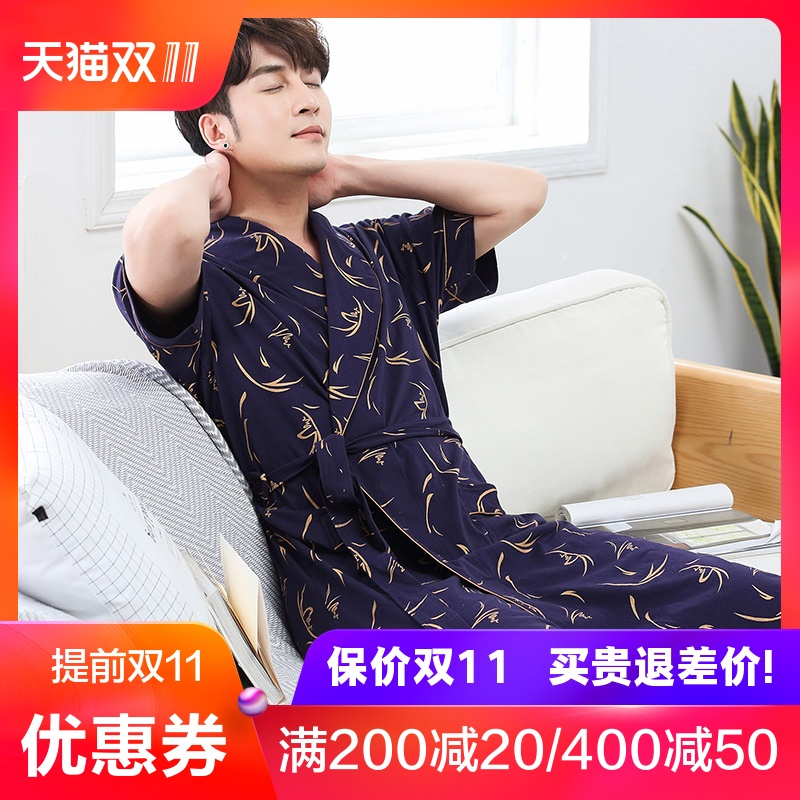 a69b4274b2 Men s nightgown male summer thin section conjoined pajamas middle-aged  bathrobe one Japanese style kimono