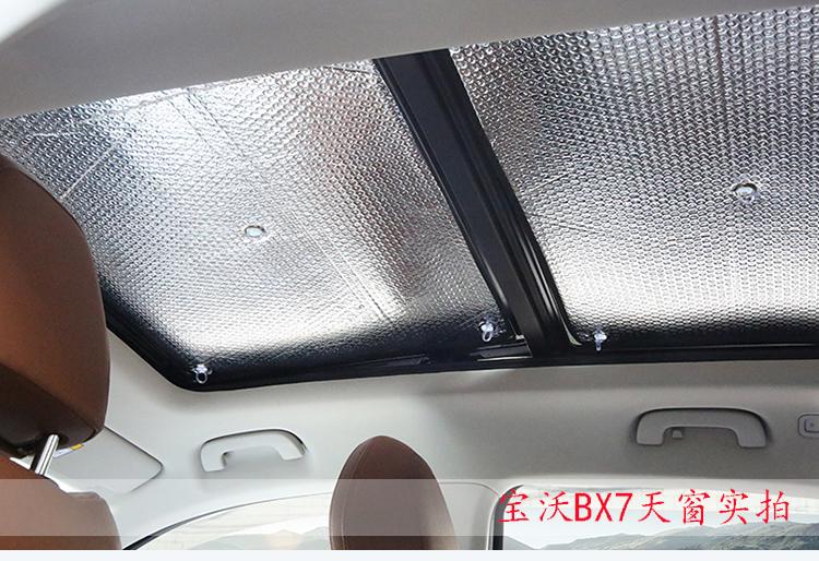 5 77] Sunshade Panoramic Skylight Sunscreen and Heat