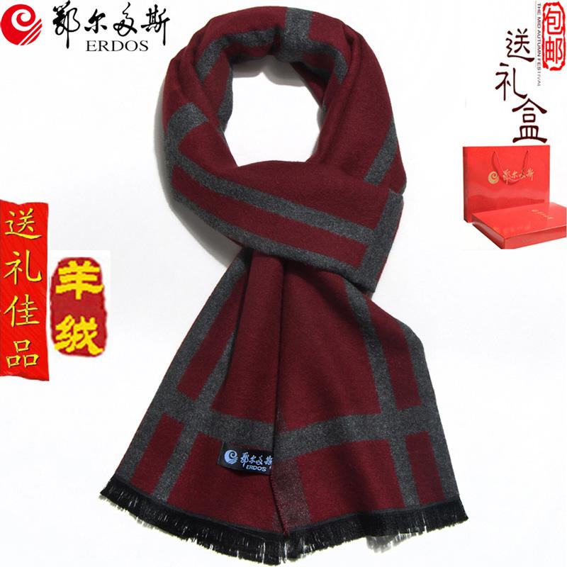 包邮韩版日系超长混色格子围巾女学生秋冬新款小清新加厚保暖围脖