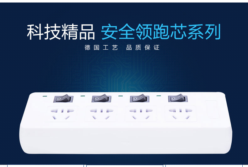 新修改优科曼芯技术产品详情_01.jpg