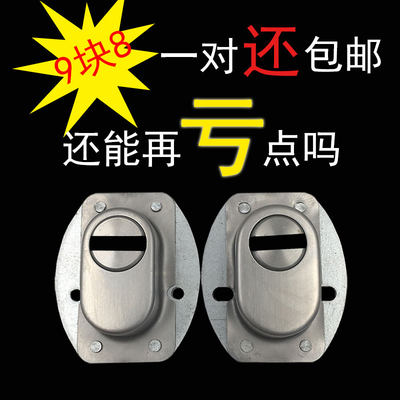 Hot sale brushed stainless steel thickened universal standard anti-theft door lock core cap guard lock protective cover large and small