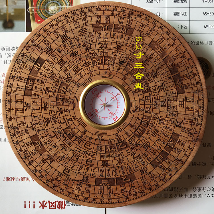 Authentic Western mahogany crater to see Feng shui town home-made takic disc big sky pool Shenzhen delivery