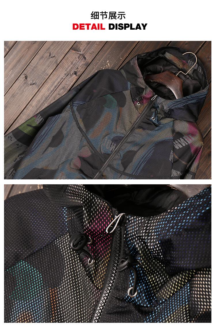 Mùa thu và mùa đông áo gió nam giới và phụ nữ thanh niên cá tính lưới khâu ngụy trang graffiti quần áo xu hướng sinh viên mỏng trùm đầu áo khoác