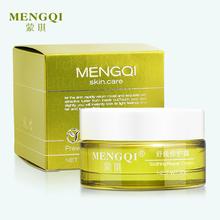 舒缓脸部过敏感肌肤皮肤专用护肤品
