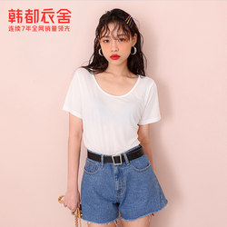 Handu Yishe 2020 summer new ice silk clavicle top loose and thin short-sleeved T-shirt female ins tide NJ13701