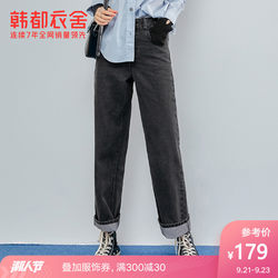 Handu Yishe 2020 Korean women's autumn clothes new loose straight casual retro jeans PV9685 wins