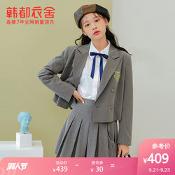 Handu Yishe 2020 autumn new college small man autumn outfit with pleated skirt fashion suit female NG10360