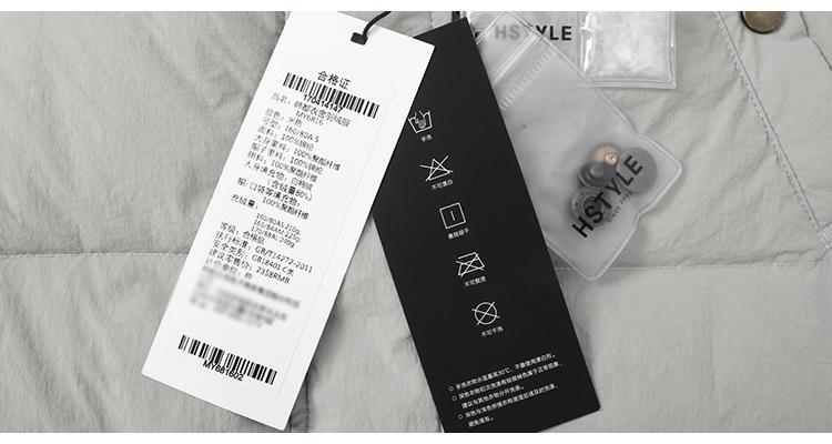 韩版女装新款的图片 第31张