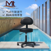 MT Backrest pneumatic lifting stool beauty Stool Master Chair great work Stool