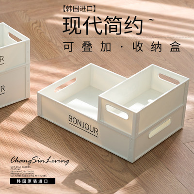 Nordic INS Bath Simple Cosmetics Storage Box Dormitory Desktop Oil Drawer Narler Storage Box
