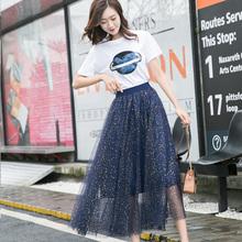 仙女【星球T恤+网纱长裙】两件套