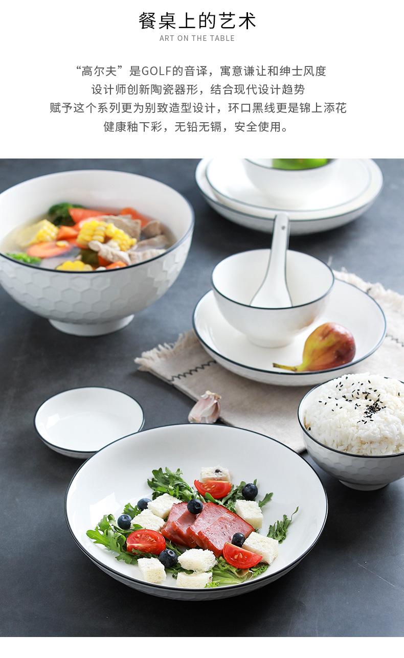 Dishes suit household under the glaze color jingdezhen ceramic bowl plate combination contracted ipads China eat noodles soup bowl