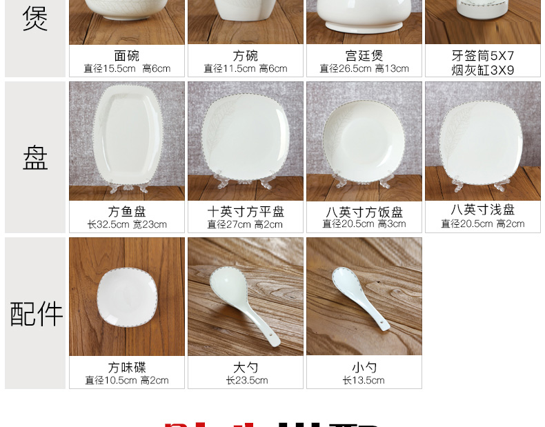 The dishes suit household jingdezhen ceramic ipads China dishes chopsticks 58 square head tableware suit Chinese creative combination