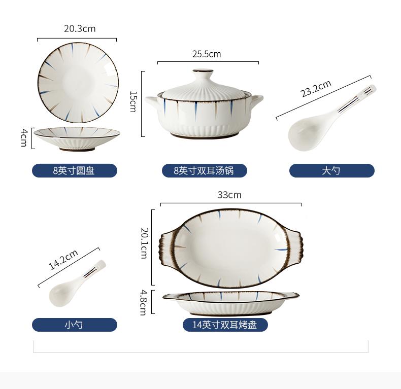 Japanese ceramic bowl household creative move eat noodles soup bowl large food dish and jingdezhen glaze color plate