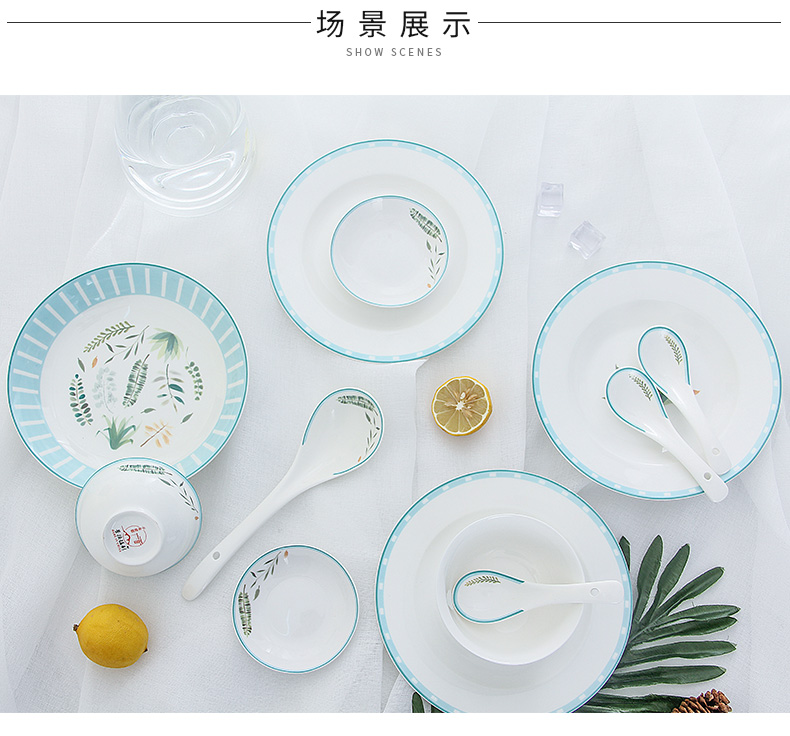 Jingdezhen ceramic bowl home eat rice bowl Korean small and pure and fresh rainbow such as bowl soup bowl contracted combination plate suit