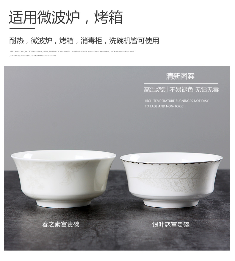 Use of household of jingdezhen ceramic Bowl Chinese contracted 4.5 inch prosperous Bowl ceramic ipads China tableware steamed dishes