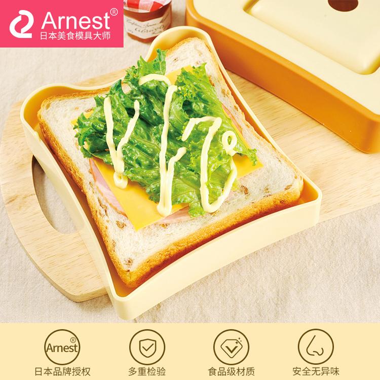 【e家好物】arnest  方形口袋面包壓模   吐司三明治模具K145277