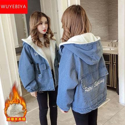 加绒加厚牛仔棉衣外套女冬季2019年新款初中学生韩版宽松短款棉服