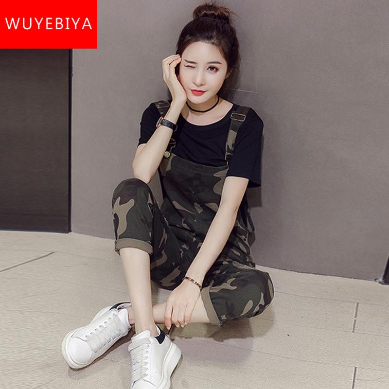 迷彩背带裤2018新款夏季初中学生韩版两件套装少女牛仔吊带裤T恤