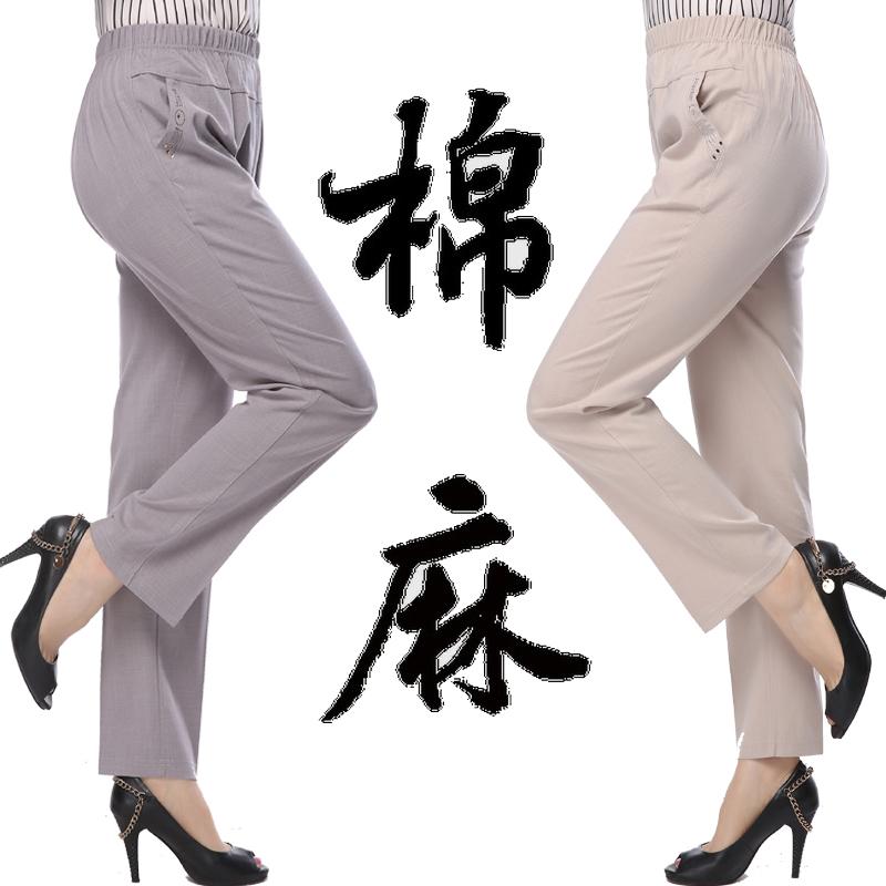 夏季女式休闲裤薄款小脚裤棉麻女裤哈伦裤女宽松显瘦长裤亚麻裤子