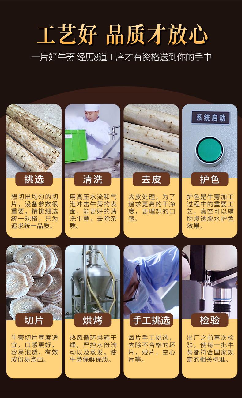 北京同仁堂 黄金牛蒡茶 170g 降3高 补充维生素 图7