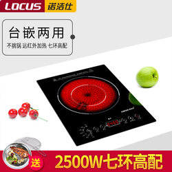 Nuojies K2 Embedded Electric Ceramic Stove Inlaid Induction Cooker Convection Stove Smart Household Single Replacement Two-burner Stove