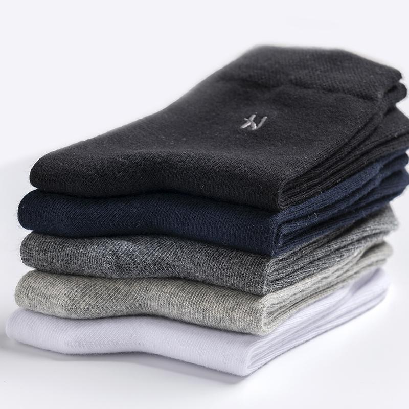男袜子秋冬纯棉商务中筒袜子 吸汗防臭纯色加厚款男士全棉袜中厚