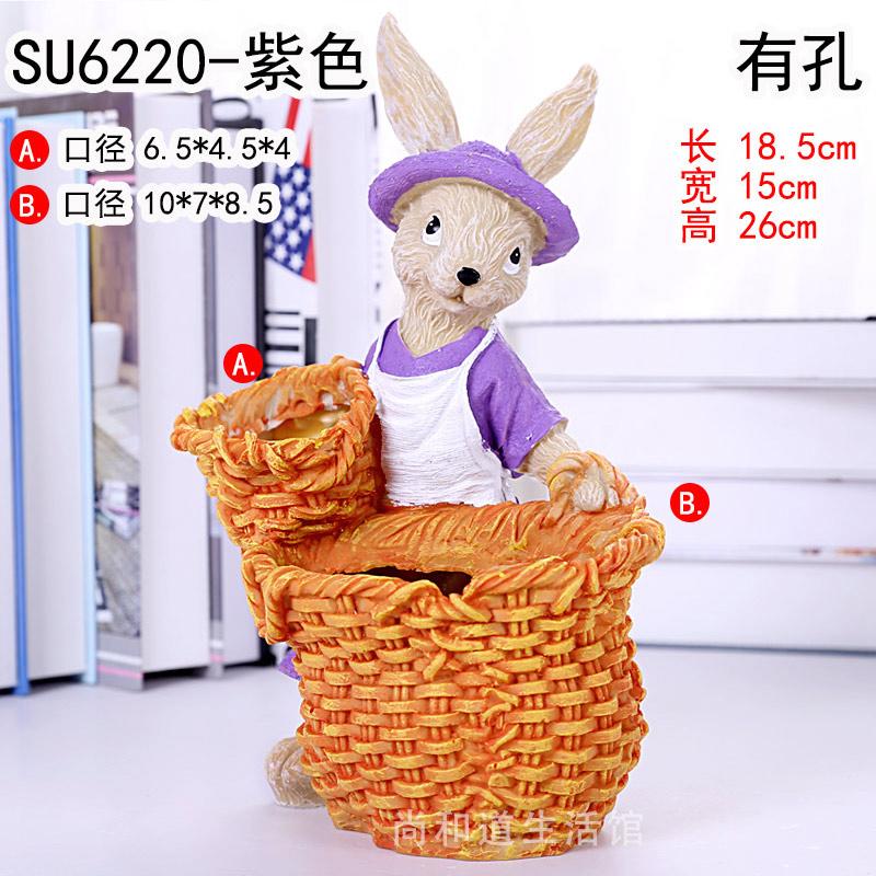 Цвет: su6220-фиолетовый