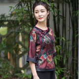 Chinese classic improved version of Tang suit tops women's autumn 2020 new short round neck daily thin mother tops