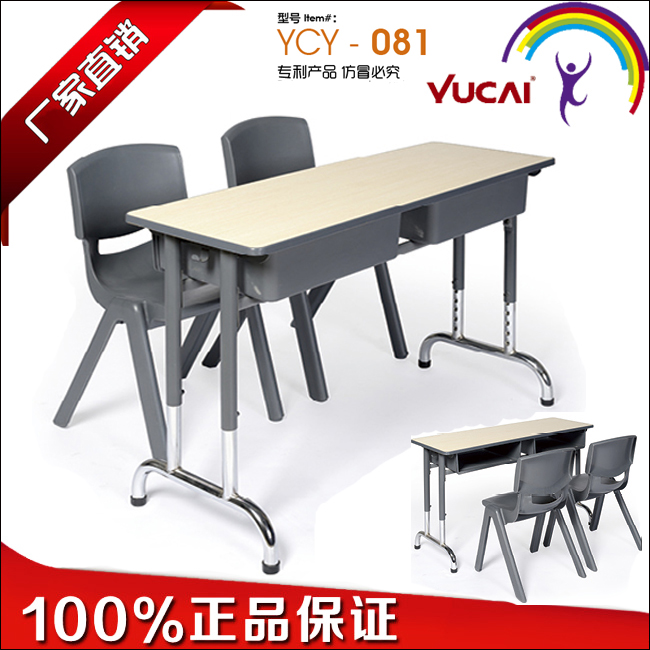 yucai double school desk and chairs manufacturers batch students remedial classes can be lifting desks and chairs in primary and secondary schools