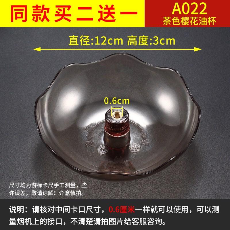 适合樱花SCR-3971G抽油烟机配件过滤网内网套装接油杯外罩