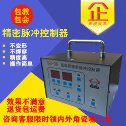 Argon arc welding modified imitation laser cold welding machine, stainless steel sheet pulse time controller, household portable dual purpose