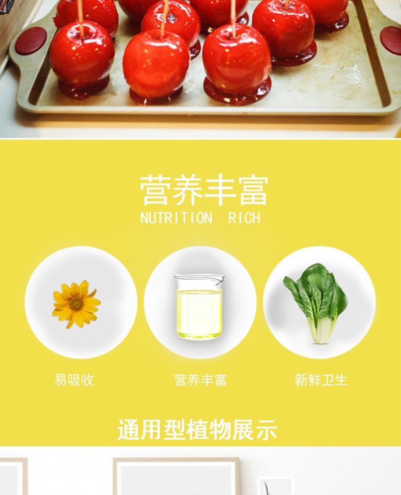 果树营养液